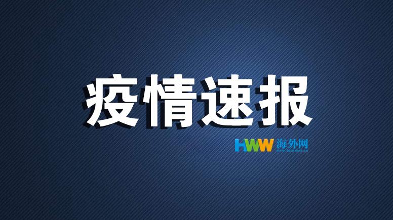 越南新增9360例本土新冠病例 新增死亡220例