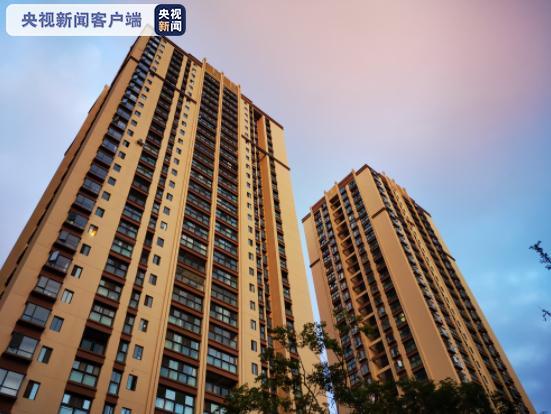 云南8部门联合发文 将这样整治规范房地产市场秩序
