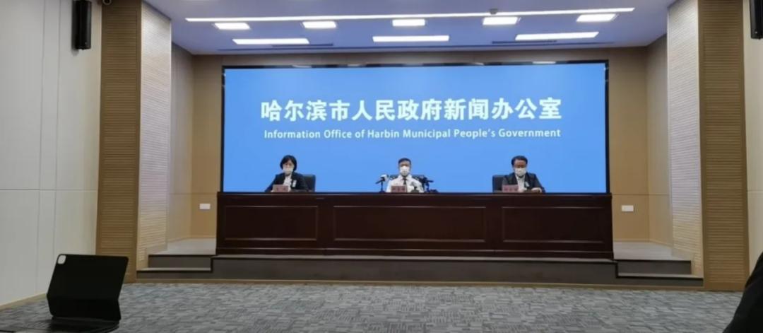 """半天,哈尔滨新增确诊+5,感染源头又是""""剧本杀""""?"""