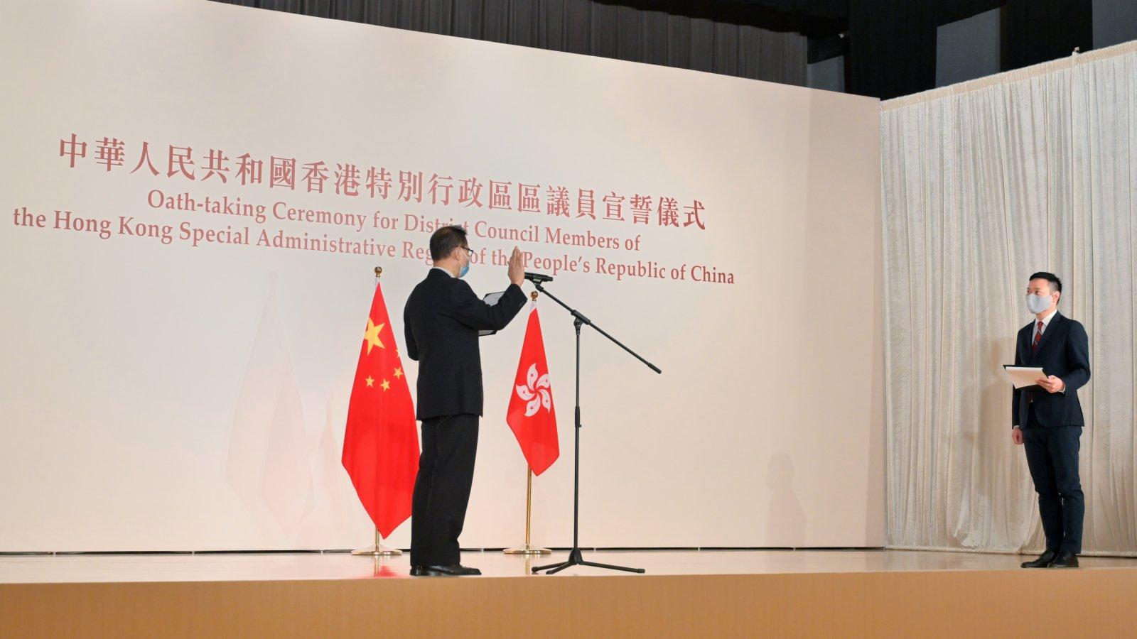 香港举行第二场区议员宣誓仪式 港府:10人有效性存疑