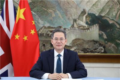 """中方已针对""""英议会禁止中国大使进入""""实施对等反制"""