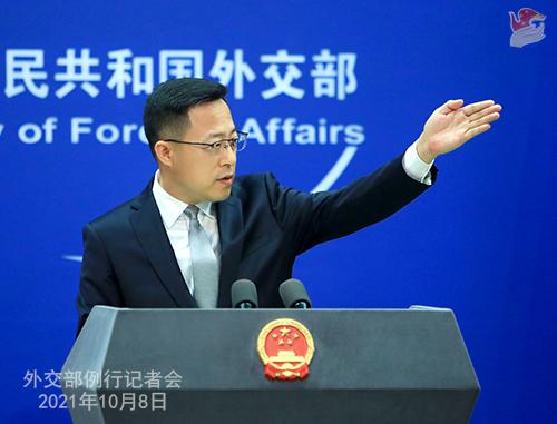 2021年10月8日外交部发言人赵立坚主持例行记者会