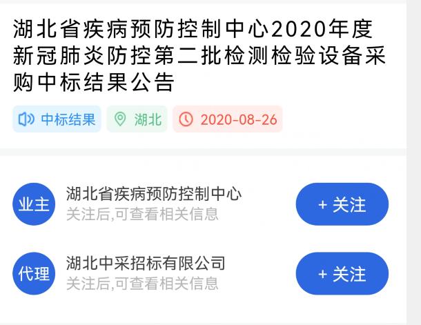 """暴露智商 澳大利亚反华媒体集体""""送脸"""""""