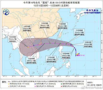 """台风""""圆规""""临近 海南12日起将迎来强风雨天气"""