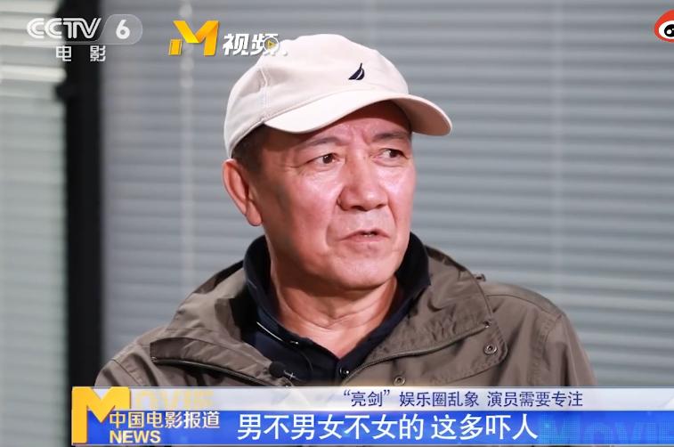 李幼斌:不能把演员看得太重 真正值得宣传的是英雄人物