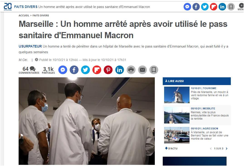 法媒:法国一男子因用马克龙的健康码进入医院被捕