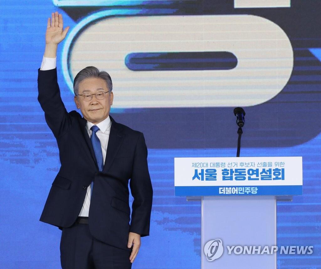 韩执政党党首:敲定李在明为总统候选人