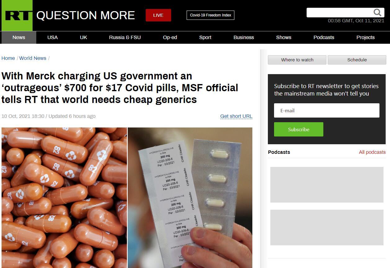 """新冠口服药成本17.74美元 向政府收取712美元 美药企被批""""太离谱了"""""""