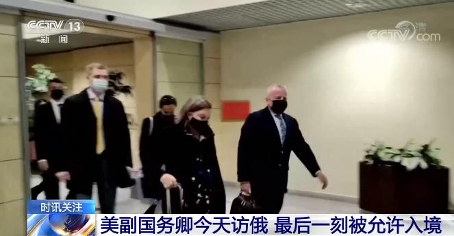 美副国务卿11日访俄 最后一刻被允许入境