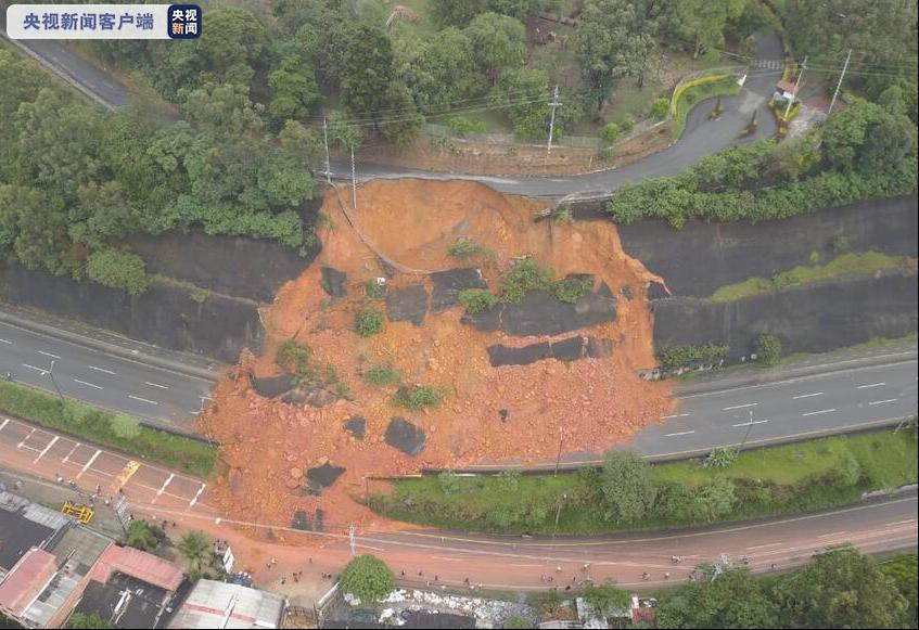 哥伦比亚暴雨引发大面积山体滑坡 不排除有人员被困