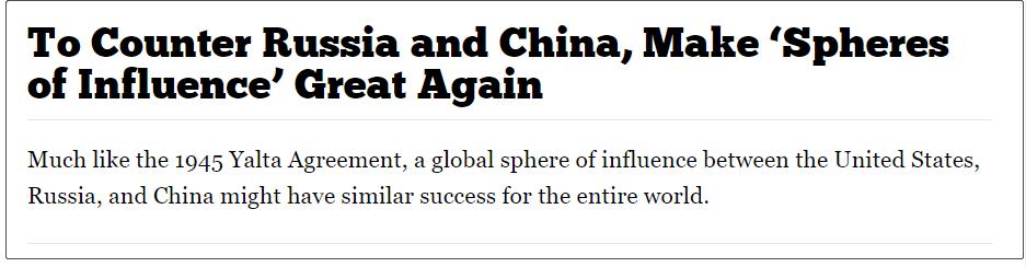 """美媒:美国应与中俄缔结""""新雅尔塔协定"""""""