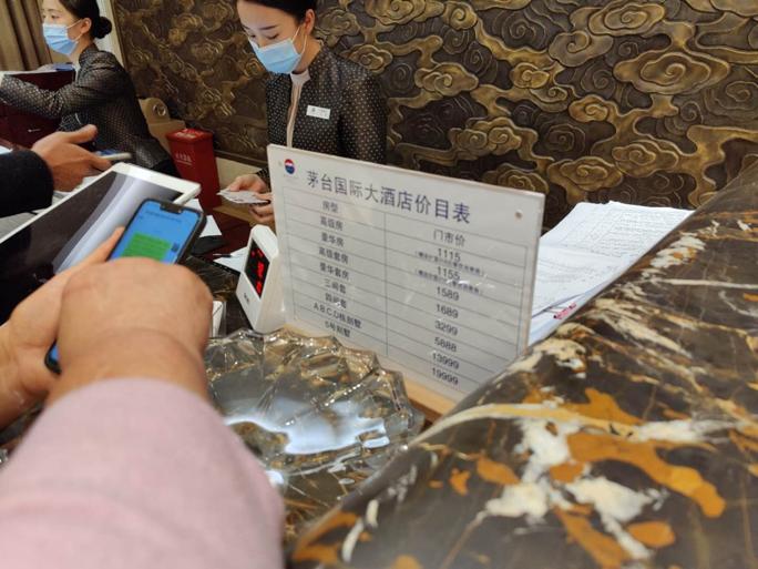 茅台国际大酒店停售1499元的飞天茅台 黄牛急到跳脚