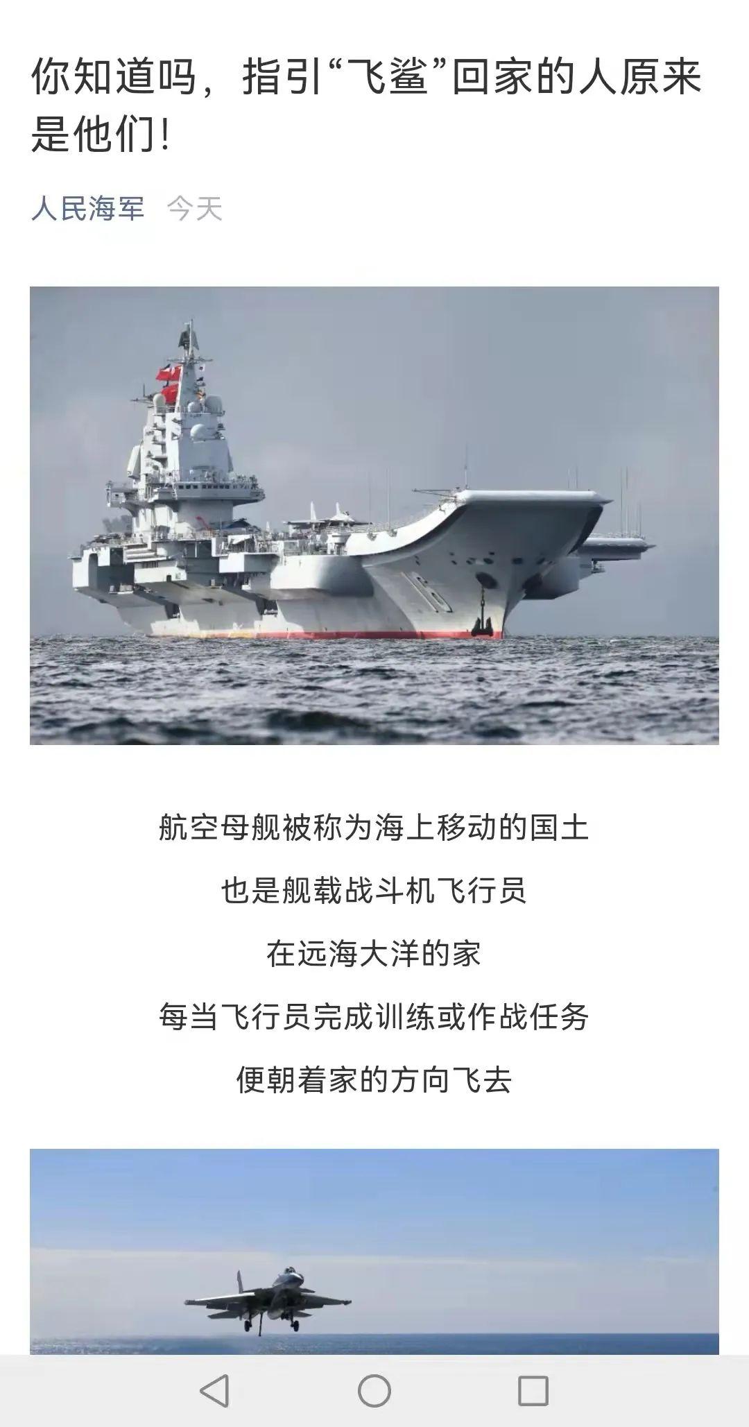 难怪最近没飞台海,原来解放军在忙这几个大动作