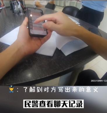 """浙江反诈民警手写7页纸上演""""无声对话"""" 网友点赞:最安静的劝阻"""