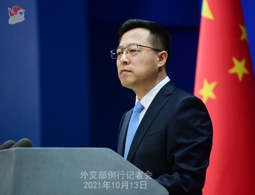2021年10月13日外交部发言人赵立坚主持例行记者会