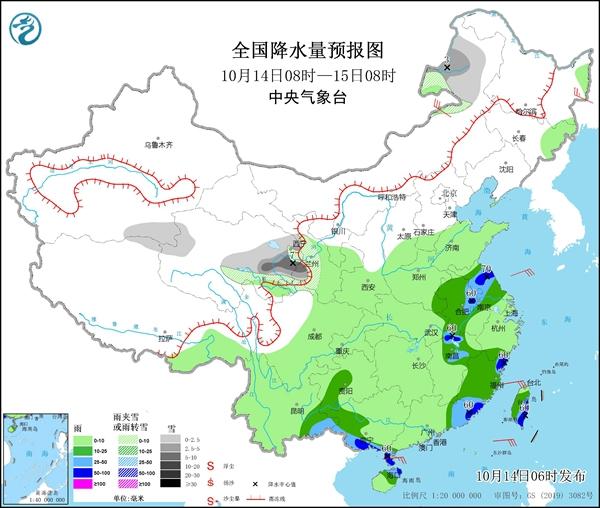 """冷冷冷!全国冰冻线进程图出炉 22省份将现""""断崖式""""降温"""