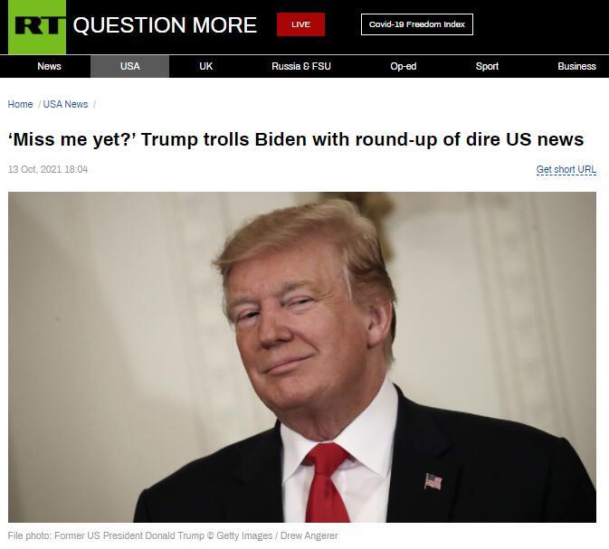 """发声明谈美国困境呛声拜登 特朗普:""""你们想我了吗?"""""""