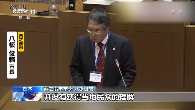 日本政府斥巨资购岛供美军训练 民众强烈反对
