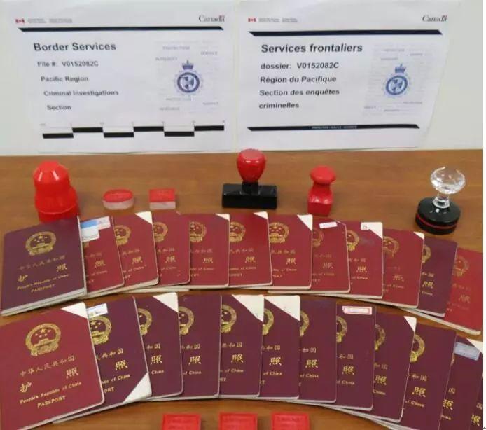 图为加拿大政府缴获的涉案者的中国护照