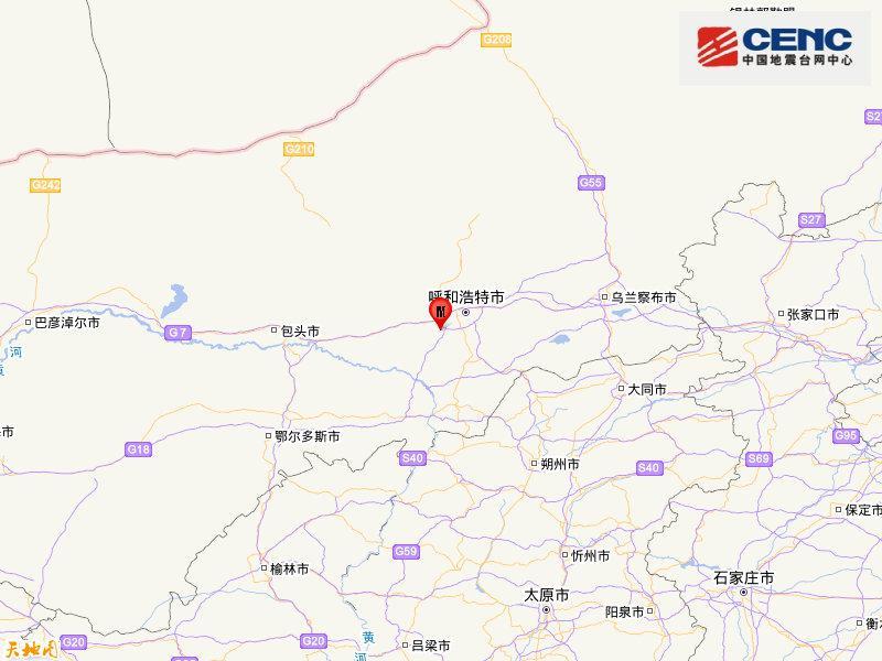 内蒙古呼和浩特市土默特左旗发生3.2级地震 震源深度13千米