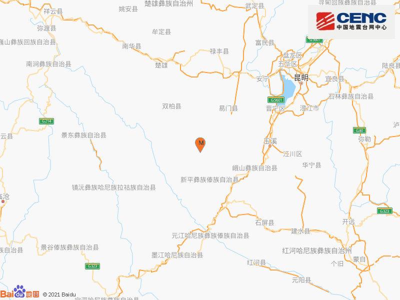云南楚雄州双柏县发生4.2级地震 震源深度8千米