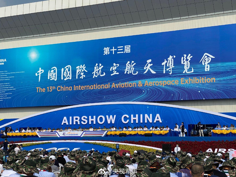 中国空军新任司令员亮相中国航展
