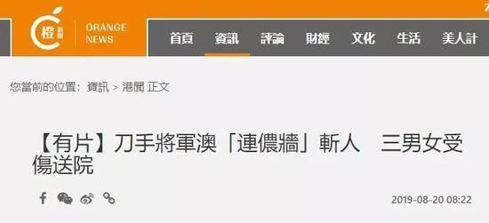 http://www.hbanda.cn/shehui/279737.html