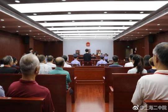 △ 8 月 23 日的庭审现场 图片来源:@上海二中院