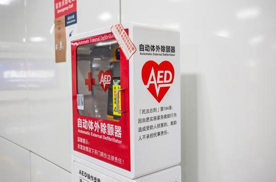 深圳率先为市级公租房小区安装AED,拟8月前安装150台