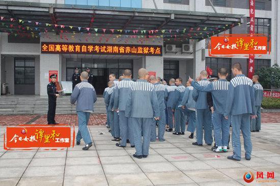 10月20日上午,服刑人员在经过检查后进入考场。