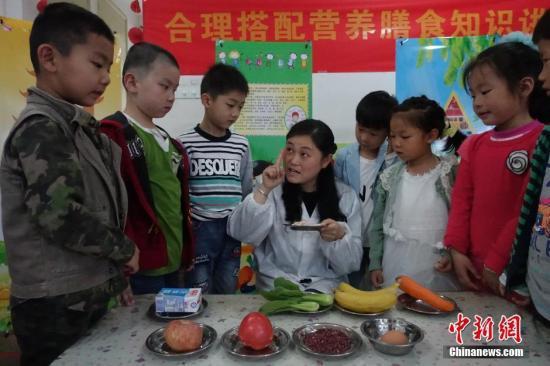 风俗娘 国务院印发健康中国行动意见:鼓励全社会减盐减油