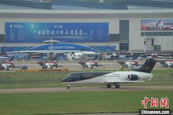 中国CBJ公务机首秀国际航展 C919有序试飞CR929研制顺利