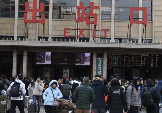 北京站迎来返京高峰