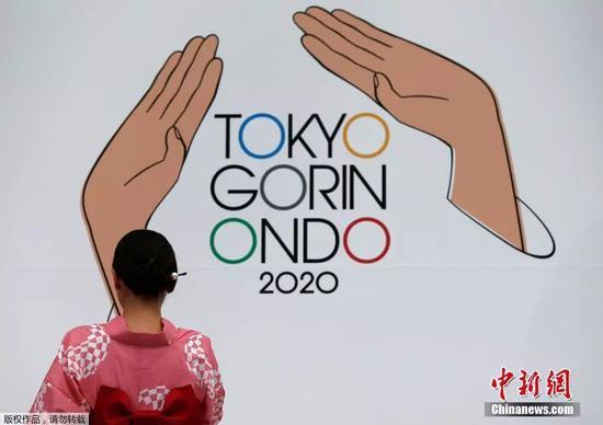 日本举办活动为东京奥运会造势