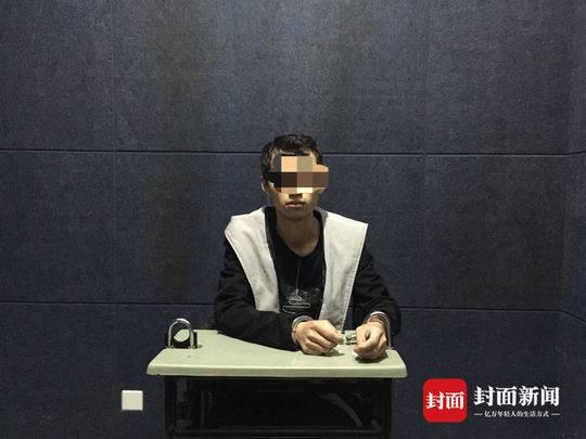 封面新闻记者吴柳锋 见习记者钟晓璐