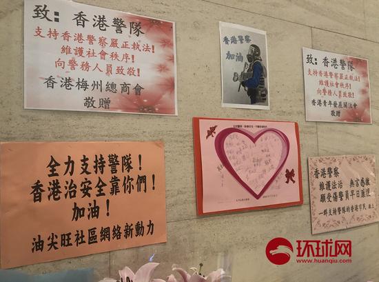 """在香港警察总部 听英籍""""爆头警"""