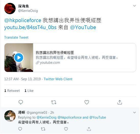 刘华清之子 香港女孩讲述被暴徒性侵经历:次次都是不同的人