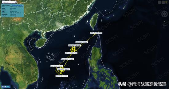 南海战略态势感知:美海军海洋测量船轮流在南海北部进行侦察