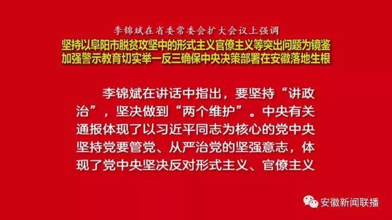 http://www.xzklgb.tw/shehuiwanxiang/121892.html
