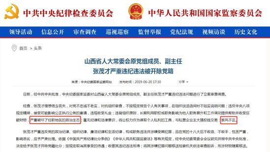 http://www.djpanaaz.com/shehuiwanxiang/120060.html