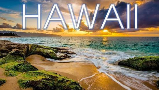 中领馆提醒:前往美国夏威夷 谨