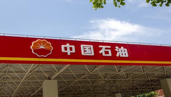 中国石油:对北京?#23548;?#20445;供 去年燃