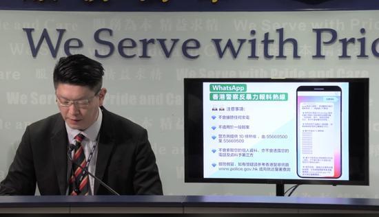 邱箫蝉 香港警方推10条反暴力热线 休班警员将配警棍