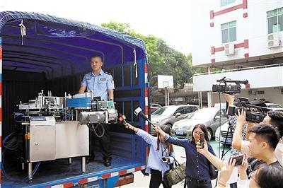 http://www.hljold.org.cn/shehuiwanxiang/43163.html