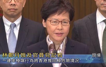 亡灵王 新民晚报:乱港之中 香港迪士尼想扮演何种角色?