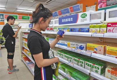 http://www.uchaoma.cn/shehui/525862.html