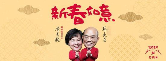 苏贞昌与妻子詹秀龄。(图片取自台媒)