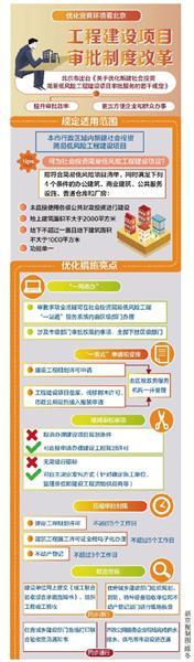 http://www.uchaoma.cn/shehui/525864.html