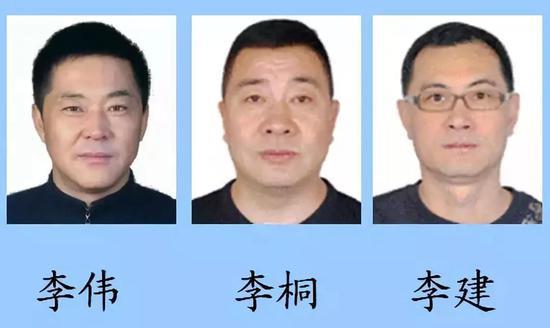 犯罪嫌疑人。图片由警方提供