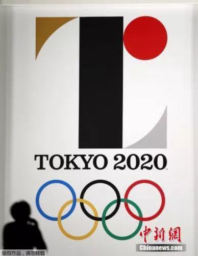 资料图:东京奥运会徽。